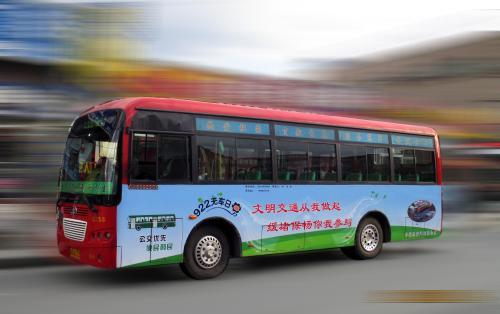公交小程序开发如何去中心化