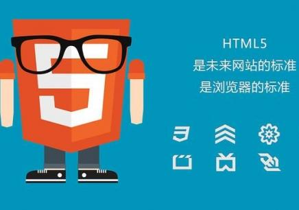 手机HTML5开发未来方向是什么