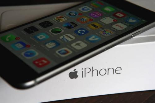 广州app公司与企业达成苹果商城APP开发合作