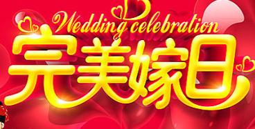 婚庆摄影APP开发 新人甜蜜记忆