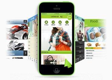 手机网站开发四大要素