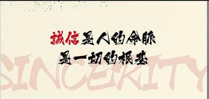 广州APP外包公司合作宗旨浅析