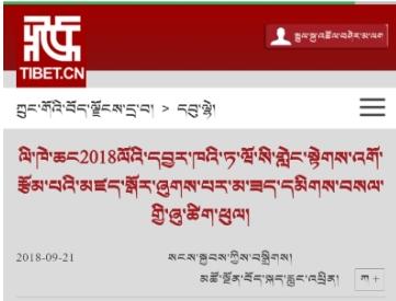 藏汉双语app开发 突破沟通壁垒
