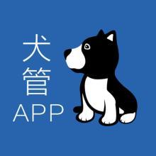 开发养犬管理APP有哪些功能