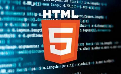 手机HTML5开发语言优势是哪些
