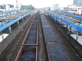 煤炭运输APP开发 主打新模式