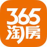 365淘房APP软件开发