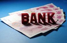 开发银行APP面临现状以及突破方式分析
