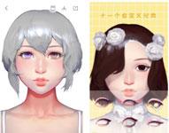 3D捏脸APP开发成为年轻人新宠