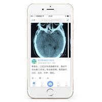 医疗影像APP开发 提供有效治疗方案