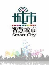智慧城市APP开发切入点