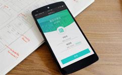 5G面世广州手机软件开发公司如何应对