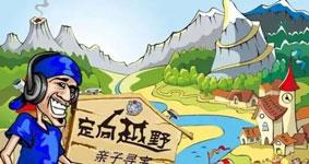 广州APP开发公司踏青之旅