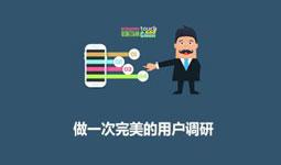 广州手机软件开发项目管理三个关键