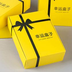 开发线上幸运礼盒APP全网运营成本