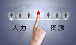 开发人力资源管理小程序打造一站式服务
