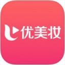 优美妆app
