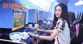 游戏陪练APP开发为用户提供合适平台