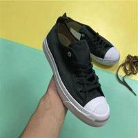 在线买鞋APP开发 精准为你测量