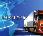 货车司机APP开发 运货新选择