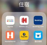 境外旅游APP开发提供一站式服务