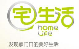 宅生活app开发创新智慧生活服务
