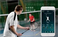 智能羽球app开发价格