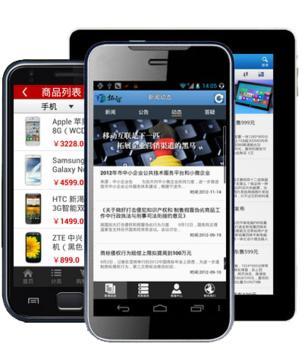 广州酷蜂发布条形码手机APP程序mike