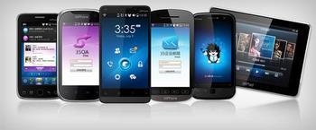 广州手机软件开发酷蜂营销部乔迁之喜