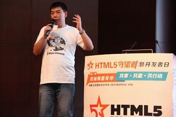 微信HTML5开发能帮你提升app的下载量