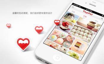 商城类app开创贸易新旅程