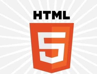 HTML5开发前景走向明朗