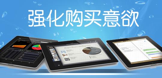廣州APP開發公司