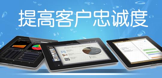 廣州手機軟件開發公司