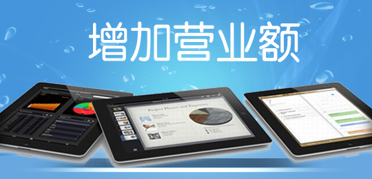 廣州APP開發定制公司
