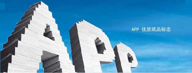 群发短信软件_专业提供彩票APP软件推广解决方案_广州市酷蜂教育科技有限公司 ...