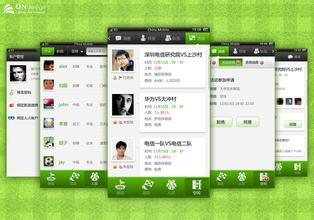 p2p网贷,广州APP软件定制公司