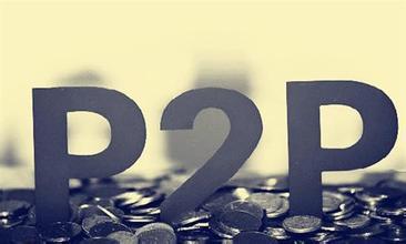 P2P网贷APP开发解决方案