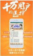 广州APP开发公司的实力如何