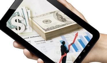 金融APP開發解決方案