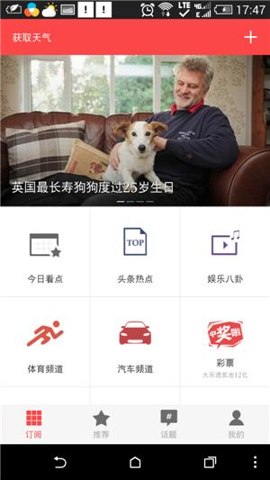 新闻app开发推广方法有哪些