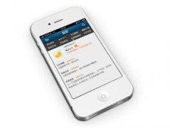 金融APP开发社交功能能够带来哪些商业价值