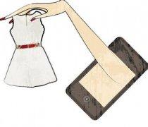 时尚大众化催生女性穿搭类APP定制开发新商机