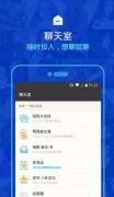 移动社交app开发如何抓住陌生交友市场