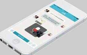 手机软件开发公司该如何打造好产品