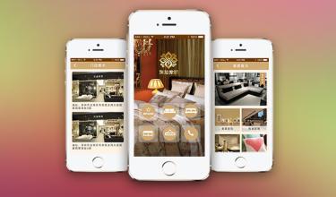 家居装修app图片8
