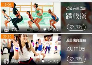 运动锻炼app开发该去向何方