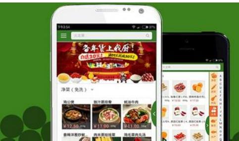 生鲜拼团app开发该如何服务用户