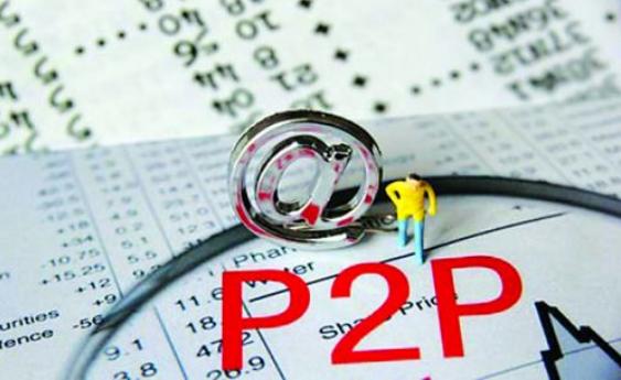 p2p网贷软件的三种模式分析