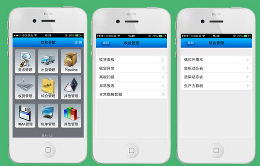 iOS App开发公司哪家好